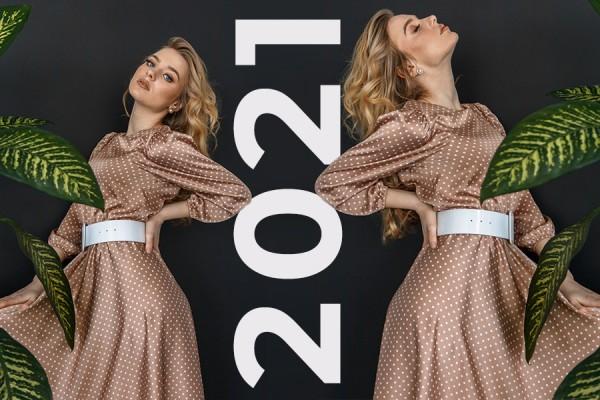 Зустрічайте весну з новою колекцією HARDY 2021