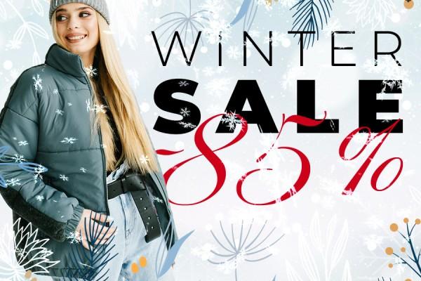 Тотальний зимовий розпродаж